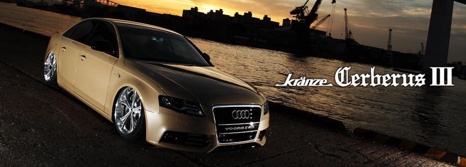 ProSportAuto | Prosport Auto Ltd: Kranze Wheels from Weds